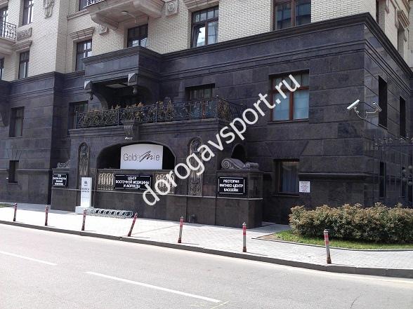 Голден фитнес клуб москва клуб имени зуева в москве
